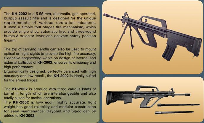 تفنگ خیبر 2002 ( KH 2002
